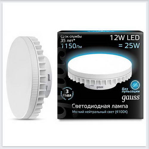 Лампа Gauss светодиодная LED патрон GX70 12W AC150-265V 4100K - 131016212