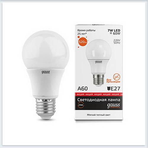 Лампа светодиодная 7W E27 2700K gauss Elementary 23217A - купить лампу
