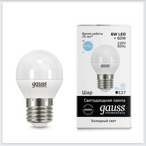 Лампа светодиодная шар 6W E27 6500K gauss Elementary 53236 - купить лампу