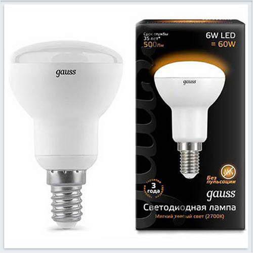 Лампа Gauss Лампа зеркальная LED R50 E14 6W 2700K - 106001106
