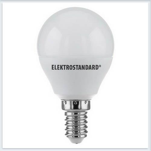 Светодиодная лампа Mini Classic LED 7W 6500K E14 матовое стекло - купить лампу