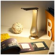Настольный светодиодный светильник Orbit золотой