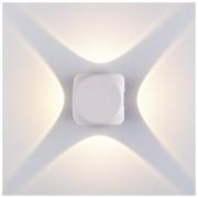 CUBE белый уличный настенный светодиодный светильник