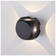 CUBE черный уличный настенный светодиодный светильник