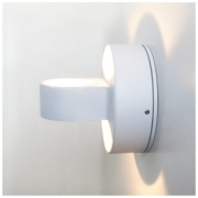 Glow белый уличный настенный светодиодный светильник