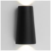 Уличный настенный светодиодный светильник