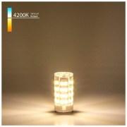 Светодиодная лампа JCD 5W 220V 4200К G9 BLG909