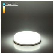 Светодиодная лампа GX53 6W 6500K GX53 (три режима работы) BLGX5308