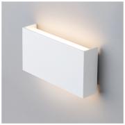 Golf белый уличный настенный светодиодный светильник