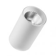 Светильник Foton FL-LED CUPSPOT Round 40W White 4000K