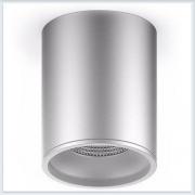 Светильник накладной HD004 12W хром сатин