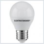 Светодиодная лампа Mini Classic LED 7W 6500K E27 матовое стекло - купить лампу