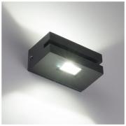 Nerey алмазный серый уличный настенный светодиодный светильник