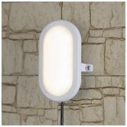 пылевлагозащищенный светодиодный светильник