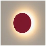Concept S красный уличный настенный светодиодный светильник