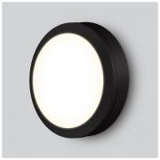 LTB51 6500К чёрный пылевлагозащищенный светодиодный светильник