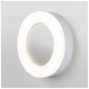 LTB52 белый пылевлагозащищенный светодиодный светильник
