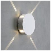 Beam белый уличный настенный светодиодный светильник