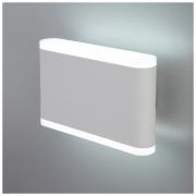 Cover белый уличный настенный светодиодный светильник