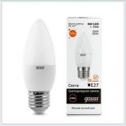 Лампа светодиодная свеча 8W E27 3000K gauss Elementary 33218 - купить лампу