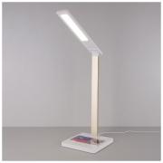 Настольный светодиодный светильник Lori белый золотой