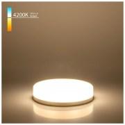 Светодиодная лампа GX53 6W 4200K GX53 три режима BLGX5307