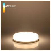Светодиодная лампа GX53 6W 4200K GX53 BLGX5302