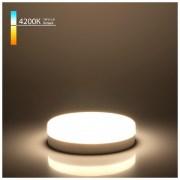 Светодиодная лампа GX53 PC 12W 4200К GX53 BLGX5305