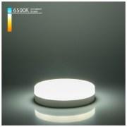 Светодиодная лампа GX53 12W 6500К GX53 BLGX5306