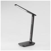 Настольный светодиодный светильник Pele черный