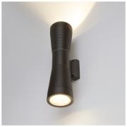 Tube double черный уличный настенный светодиодный светильник