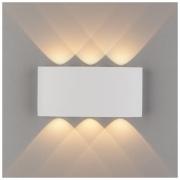 Twinky trio белый уличный настенный светодиодный светильник