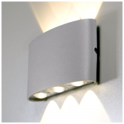 Twinky trio серый уличный настенный светодиодный светильник