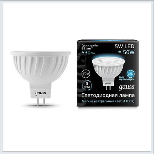Лампа gauss светодиодная MR16 5W GU5.3 AC220-240V 4100K матовая - 101505205