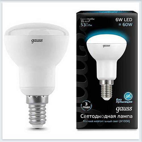 Лампа Gauss Лампа зеркальная LED R50 E14 6W 4100K - 106001206