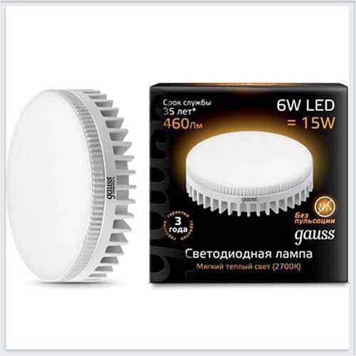 Светодиодная лампа Gauss GX53 6W 2700K - 108008106