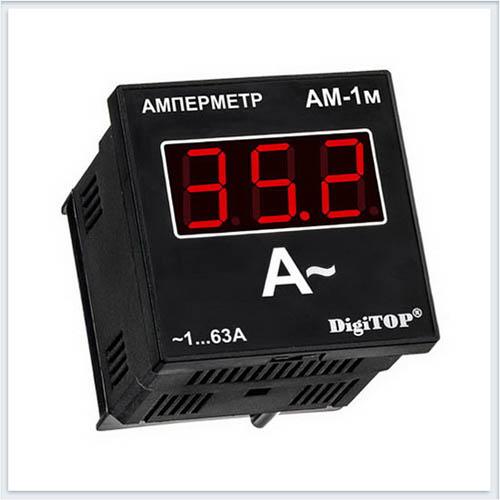 Амперметр, Ам-1м, Измерительные приборы, Амперметры и вольтметры DigiTOP