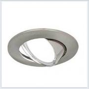 Точечный Светильник для натяжных - подвесных и реечных потолков Gauss Metal - CA008