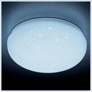 Светодиодный светильник  Orbital F470 W белая перфорация 6W 6400K D 120 mm H 55 mm A 75 mm