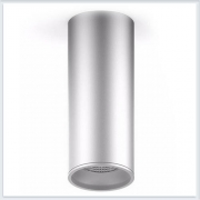 Светильник накладной HD006 12W хром сатин