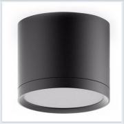 Светильник накладной с рассеивателем HD016 10W черный